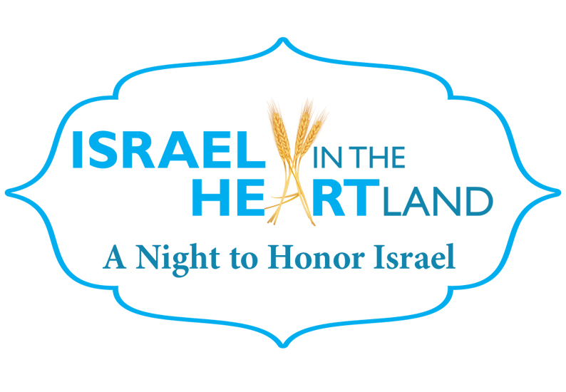 Israel in the Heartland's Event Speech